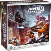 桌上遊戲 星際大戰:帝國突襲