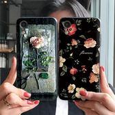 蘋果XS手機殼XSmax奢華時尚清新防摔浮雕iPhoneXR保護套防摔 萬客居