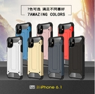 Iphone12/12Pro 金剛鐵甲蘋果12Pro Max 歐美熱銷手機套蘋果12 mini