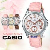 CASIO 卡西歐 手錶專賣店 LTP-E308L-4A VDF 女錶 指針錶 真皮錶帶 三眼 防水 全新