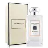 Jo Malone 葡萄柚香水(100ml)[附外盒]-國際航空版