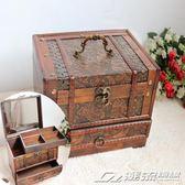 首飾盒收納盒特價中式仿古木制多層帶鏡子首飾盒木質復古梳妝盒古典收納YXS  潮流前線