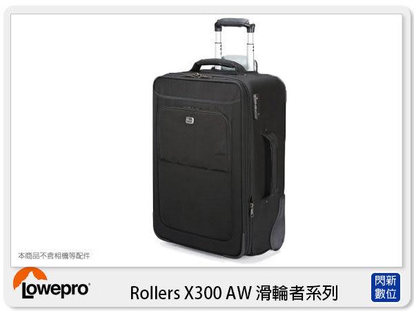 【LOWEPRO 羅普】Pro Roller x300 AW 滑輪 行李箱 雙肩後背(公司貨)
