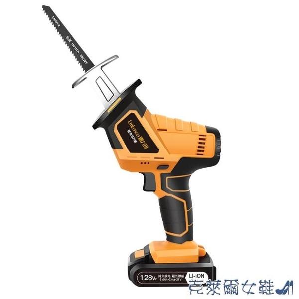 電鋸 雷力迅充電式往復鋸電動馬刀鋸多功能家用小型戶外手持切割鋰電鋸 快速出貨