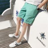 短褲男夏天五分休閒運動中褲夏季寬鬆大碼速干男士5分沙灘褲潮 樂芙美鞋