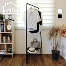 衣架 置物架 角落架【HBA005】簡約設計角落衣架 Amos