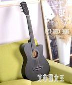 41寸吉他初學者學生女男木吉它練習新手入門自學樂器 yu5122【艾菲爾女王】