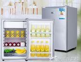 冰箱220V 100升迷你冷藏冷凍小冰箱118升雙門小型家用靜音節能車載 YXS辛瑞拉