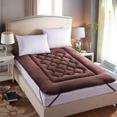 新年鉅惠秋冬季加厚保暖法萊絨床墊 可折疊床褥1.82.2m床單雙人床褥子墊被 小巨蛋之家