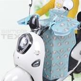 遮陽風雨防曬衣電車檔風電瓶車擋風被擋雨摩托車男女踏板春秋 歐韓流行館