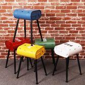 工業風復古鐵藝汽油桶凳餐廳酒吧高矮凳沙發凳裝飾餐桌座椅子凳子 卡布奇诺HM
