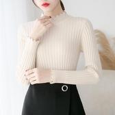 半高領毛衣女秋冬內搭長袖上衣素色針織衫