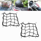 摩托車用行李安全帽固定綁帶網繩 機車行李固定網 置物網