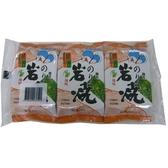 橘平屋岩燒海苔(辣味)/4.2g X3包【愛買】