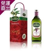 Olitalia奧利塔 葡萄籽油1000ml二入組 DOLEE159【免運直出】