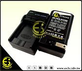 ES數位 GF2 GF-2 GX1 DMC-G3 電池 BLD10E 專用 快速充電器 DMW-BLD10