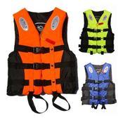 專業救生衣成人兒童釣魚服浮潛游泳船用漂流背心馬甲便攜海釣  ATF  極有家