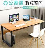 電腦桌臺式桌家用寫字桌簡約現代單人書桌小型簡易辦公桌臥室桌子