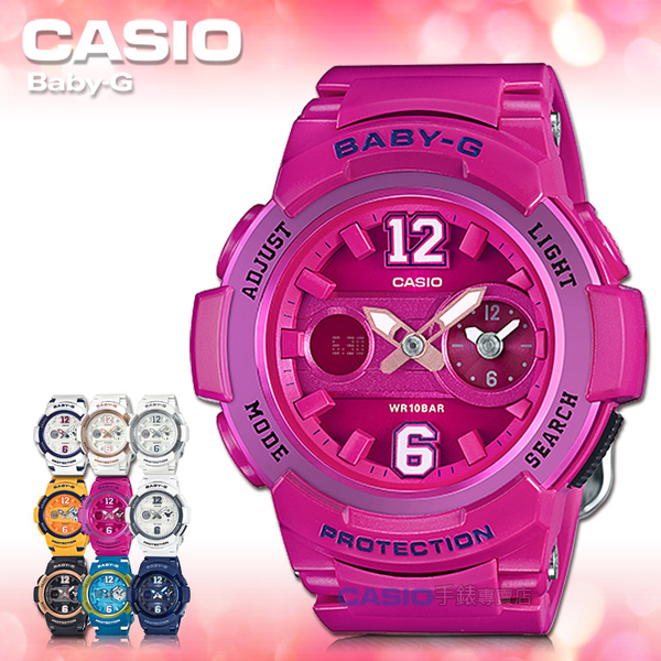 CASIO 卡西歐 手錶專賣店 BABY-G BGA-210-4B2 DR 女錶 樹脂錶帶 防震 桃紅