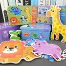 【七折】寶寶鐵盒大塊平圖恐龍拼圖兒童早教益智玩具男女孩1-2-3-4-5-6歲 印象家品