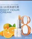 【2wenty6ix】Elizabeth Arden 伊莉莎白雅頓 抗紫外線保濕潤澤潤唇膏 SPF15/3.7g