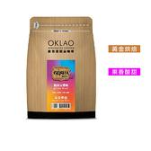 【歐客佬】藝伎交響曲 日曬、水洗、厭氧日曬處理 咖啡豆 (半磅) 黃金烘焙 (11020721)