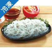 水晶吻仔魚(銀魚)200G/盒【愛買冷凍】
