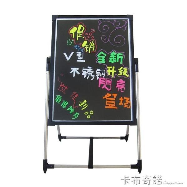 led電子熒光板廣告牌彩色夜光閃光展示宣傳商用手寫字發光小黑板 聖誕節全館免運