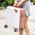 輕便密碼旅行箱女18學生20寸男登機24拉桿箱子母小型號旅行皮箱包MBS「時尚彩紅屋」
