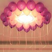 氣球結婚婚慶用品裝飾婚房布置創意場景婚禮氣球兒童多款第七公社