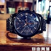 2020新款時尚潮流男士手錶全自動機械錶防水夜光鏤空陀飛輪精鋼錶 自由角落