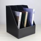 創意皮革多層辦公用品桌面文件架資料架木質a4紙文件框座收納三層 小時光生活館