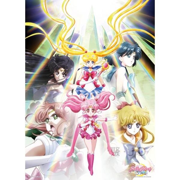【台製拼圖】美少女戰士 - HP0520-206 光芒款 Shining