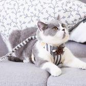 牽引繩 貓咪牽引繩溜貓鏈子繩子防掙脫逃脫專用貓繩鏈背心式外出遛貓神器igo 維科特3C