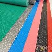 防滑PVC地墊防水地板墊子樓梯走廊橡塑膠防滑地墊【聚可愛】
