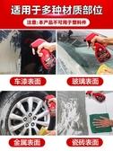 清洗劑 水泥克星汽車清洗劑玻璃清潔車用清除去混凝土溶解劑除裝修洗車液 宜品