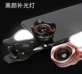 手機鏡頭補光燈三合一蘋果安卓通用超廣角微距高清美顏外置攝像頭