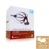 上田奶茶小屋 巧克力歐蕾 chocolate au lait  28gX8包