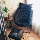 懶人沙發椅現代簡約懶人椅單人陽台小沙發休閒臥室靠背椅折疊躺椅MBS 「時尚彩紅屋」
