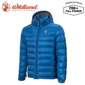 【Wildland 荒野 男 收納枕拆帽極暖鵝絨外套《中藍》】0A72102/輕量羽絨衣/保暖夾克/防風禦寒外套