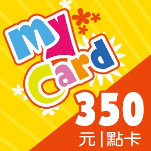 智冠科技 MyCard 350點 點數卡 - 可刷卡【嘉炫電腦JustHsuan】