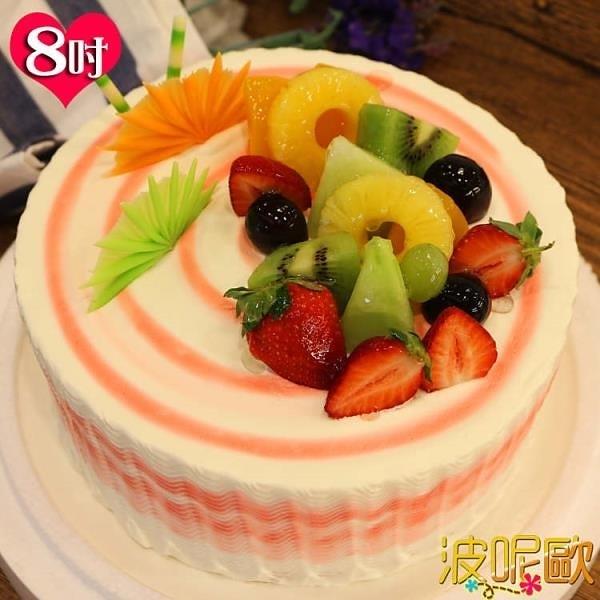 【南紡購物中心】【波呢歐】酸甜草莓雙餡鮮奶蛋糕(8吋)