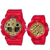 CASIO G-SHOCK & BABY-G 2018新春限定紅色對錶/GA-100VLA-4A&BGA-195VLA-4A