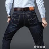 夏季薄款長褲子男士牛仔褲男直筒寬鬆休閒修身潮流百搭春秋季新款『蜜桃時尚』