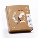 茗京萃-秋分紫舒飲(秋.金) 3入/盒