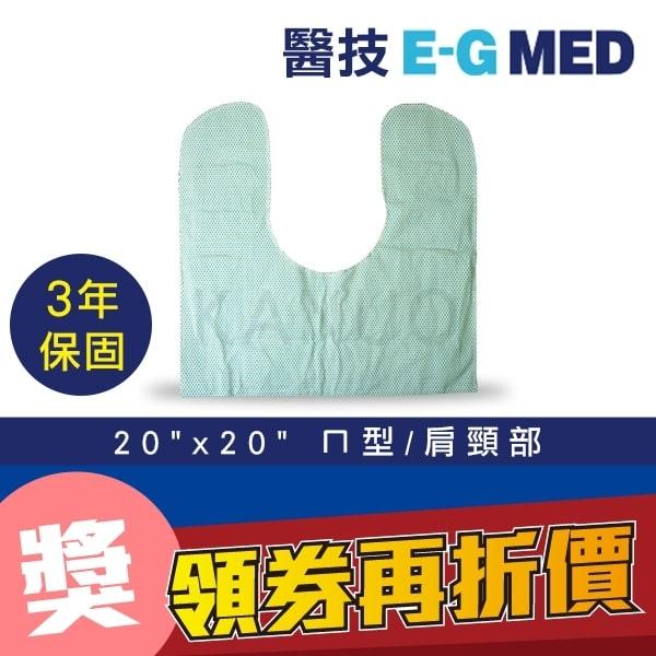 【3年保固】醫技動力式熱敷墊-濕熱電熱毯(20x20吋 ㄇ型/肩頸部專用),贈品:304不銹鋼筷x1