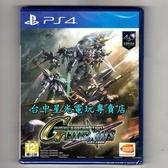 【PS4原版片 可刷卡】 SD 鋼彈 G世代 火線縱橫 中文版全新品【台中星光電玩】