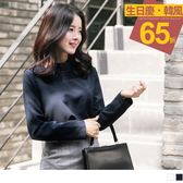 《AB4869》胸前壓褶素色雪紡上衣 OrangeBear