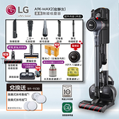 LG- CordZero™ A9 K系列WiFi 濕拖無線吸塵器A9K-MAX2(寂靜灰)