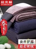 棉褲 保暖褲男士加厚加絨褲線褲內穿潮流打底褲秋冬季內褲棉褲毛褲秋褲-完美第衣家